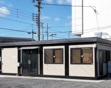 事業所を堺市堺区へ移転いたしました